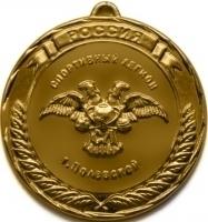 Медали и значки по индивидуальным заказам