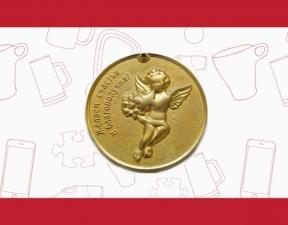 Свадебная медаль ПРЕМИУМ-класса с ангелочком с гравировкой