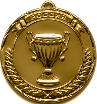 http://xn--80apbemwdlll.xn--p1ai/uploads/kopiya-novaya-rimskaya-medal-1507539913.jpg