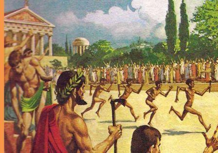Древние игры