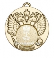 Медали с символикой РФ