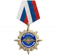 Медали для профессиональных праздников