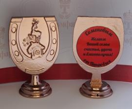 """Уральский сувенир, """"серебряное копытце"""""""