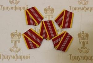 Колодка для медали красно-желто-белая