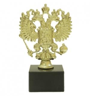 Герб России, металл, высота 12,5 см с именным шильдиком