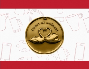 Свадебная медаль с лебедями и именным вкладышем на обороте