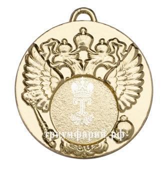 Медаль А-50-01 с гербом Диаметр - 50 мм