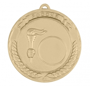 Медаль Россия с факелом УМ-70-01-4/25 Диаметр - 70 мм