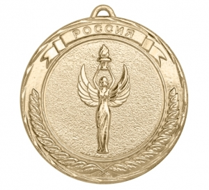 Универсальная медаль Россия с Никой УМ-70-01-2 Диаметр - 70мм