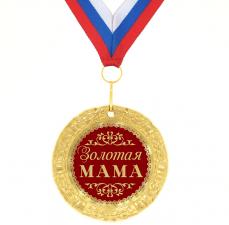 Медаль Золотая Мама