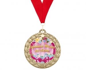 Медаль лучшая мама на свете