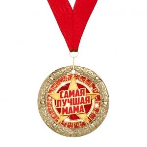 Медаль самой лучшей маме