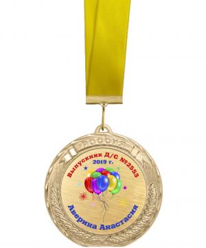 Медаль выпускник детского сада 7 см