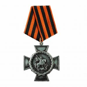 Медаль военно-патриотическая МП-50-02 на колодке