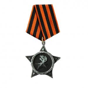 Медаль военно-патриотическая МП-50-01 на колодке