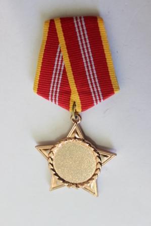 Медаль военно-патриотическая МП-50-04 на колодке