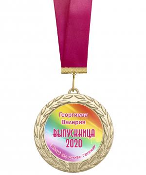 Медаль выпускнику детского сада 7 см радуга