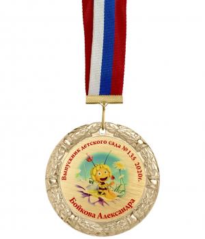 Медаль выпускнику детского сада 7 см пчёлка