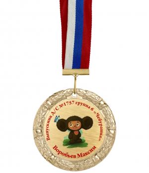 Медаль выпускнику детского сада 7 см чебурашка