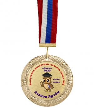 Медаль выпускнику начальной школы сова 7 см
