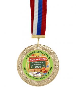 Медаль выпускнику начальной школы  7 см