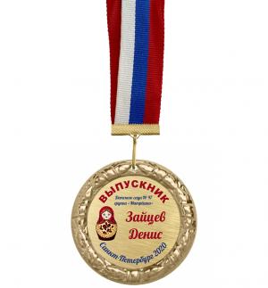 Медаль выпускнику детского сада 5 см матрешка