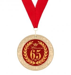Медаль с юбилеем 65 лет