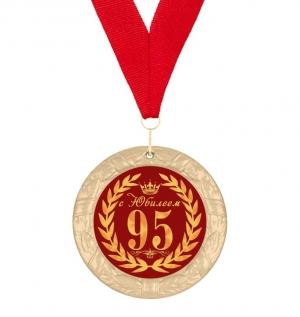 Медаль с юбилеем 95 лет