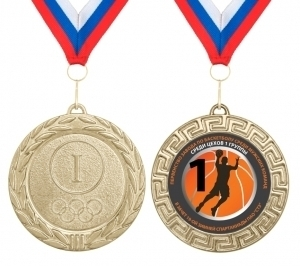 Медаль баскетбол