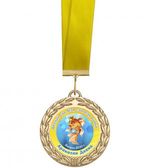 Медаль выпускнику детского сада 5 см золотая рыбка