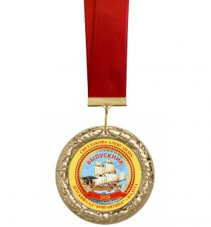 Медаль выпускнику детского сада 5 см корабль
