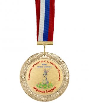 Медаль выпускнику детского сада  зайчик 7 см