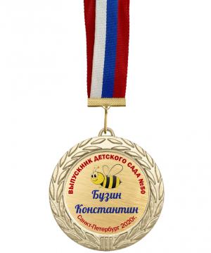 Медаль выпускнику детского сада 7 см  пчелка