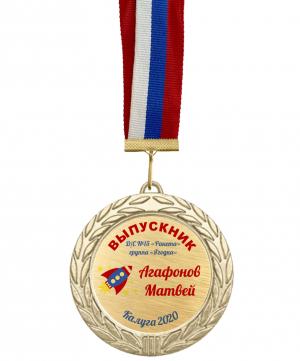 Медаль выпускнику детского сада 7 см  ракета
