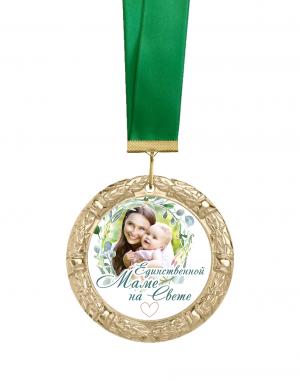 Медаль единственной маме на свете с фото