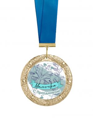 Медаль маме с праздником