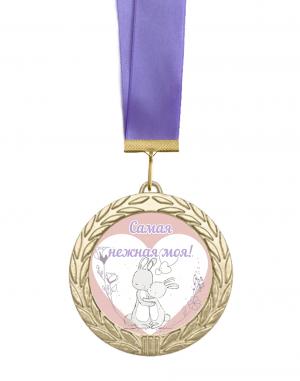 Медаль маме Самая нежная моя