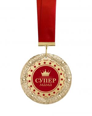 Медаль супер мама