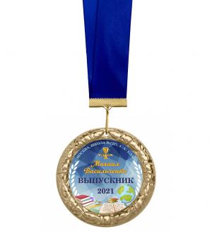 Медаль выпускнику 4 класса именная