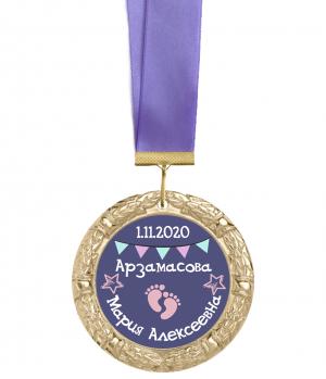 Медаль на рождение ребенка именная