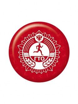Закатной значок с символикой ГТО