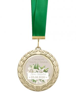 Медаль День свадьбы именная