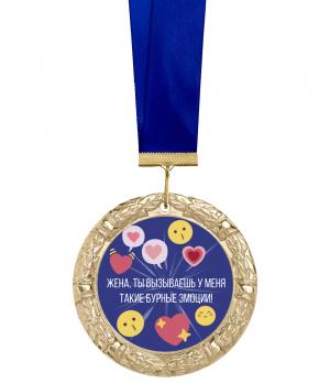 Медаль жене