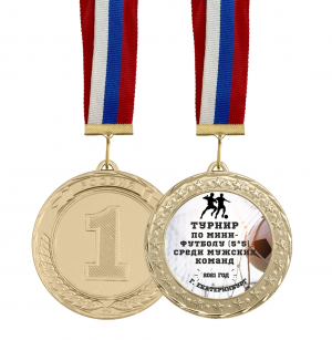 Медаль - Турнир по футболу 70мм