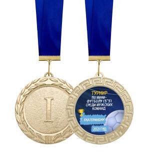 Медаль -  для награждения футболистов 70мм