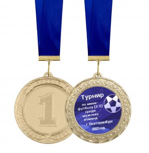 Медаль - Мини футбол среди мужских команд 70мм