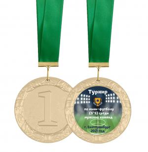 Медаль -  Мини футбол среди мужских команд с лентой и вкладышем