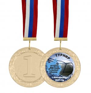 Медаль - Турнир по мини футболу с лентой и вкладышем