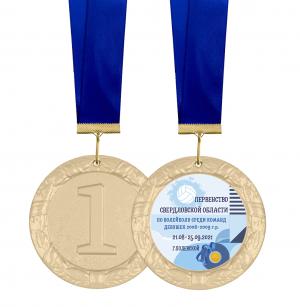 Медаль - Первенство по волейболу 70мм