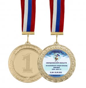 Медаль - Первенство по волейболу с лентой и вкладышем